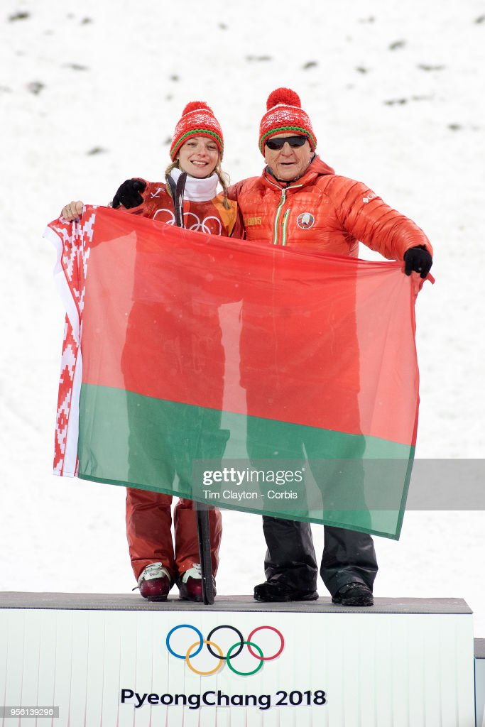 6deb75620 Hanna Huskova from Belarus celebrates on the podium after winning ...