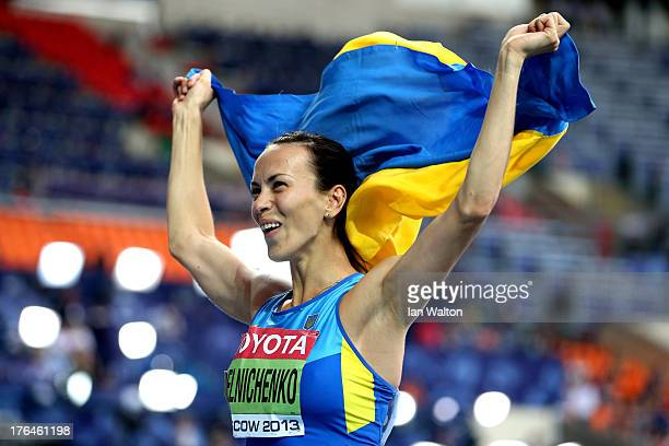 Hanna Melnychenko of Ukraine celebrates winning the gold medal in the heptathlon during Day Four of the 14th IAAF World Athletics Championships...