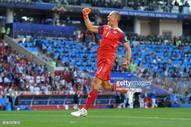 Hannes Halldorsson of Iceland celebrates after team mate Alfred Finnbogason scored his team's first goal during the 2018 FIFA World Cup Russia group...