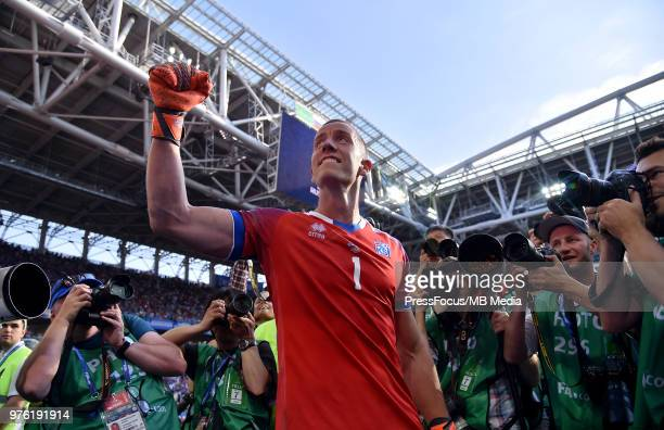 Hannes Halldorsson of Iceland celebrates after the 2018 FIFA World Cup Russia group D match between Argentina and Iceland at Spartak Stadium on June...