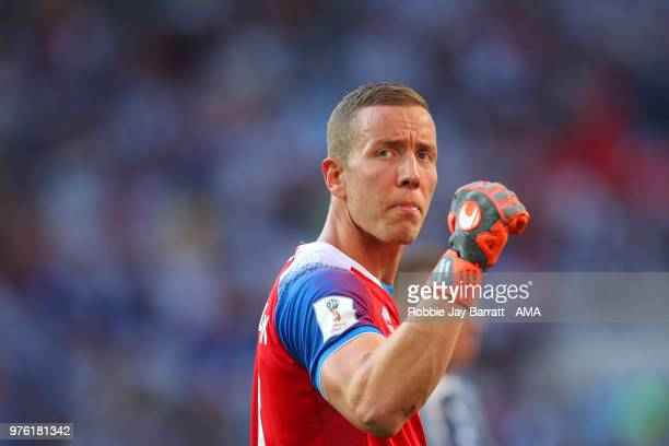 Hannes Halldorsson of Iceland celebrates at the end of the 2018 FIFA World Cup Russia group D match between Argentina and Iceland at Spartak Stadium...