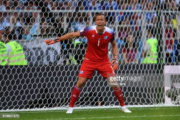 Hannes Halldorsson of Iceland in action during the 2018 FIFA World Cup Russia group D match between Argentina and Iceland at Spartak Stadium on June...