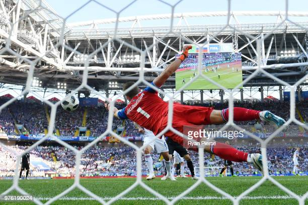Hannes Halldorsson of Iceland makes a save during the 2018 FIFA World Cup Russia group D match between Argentina and Iceland at Spartak Stadium on...