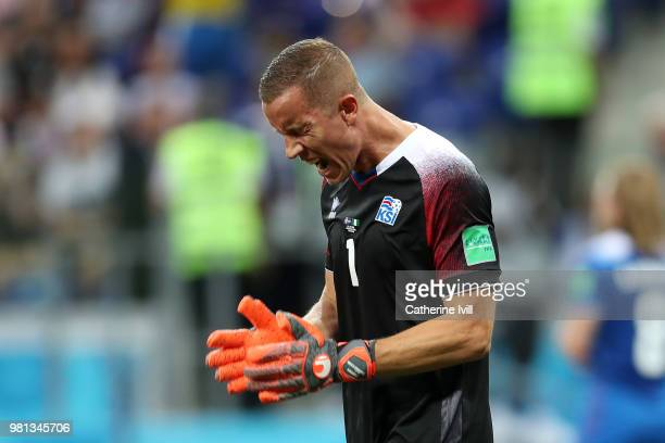 Hannes Halldorsson of Iceland reacts during the 2018 FIFA World Cup Russia group D match between Nigeria and Iceland at Volgograd Arena on June 22...