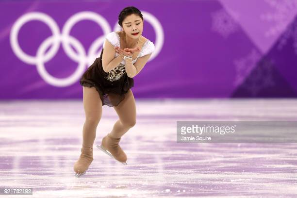 Hanul Kim of Korea competes during the Ladies Single Skating Short Program on day twelve of the PyeongChang 2018 Winter Olympic Games at Gangneung...