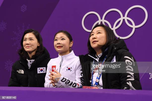 Hanul Kim of Korea reacts after competing during the Ladies Single Skating Short Program on day twelve of the PyeongChang 2018 Winter Olympic Games...