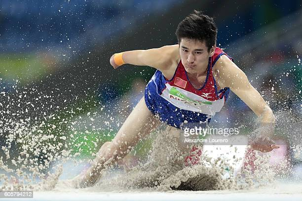 Hao Wang of China competes during the Men's Long Jump T47 final at Olympic Stadium on day 7 of the Rio 2016 Paralympic Games at on September 14, 2016...
