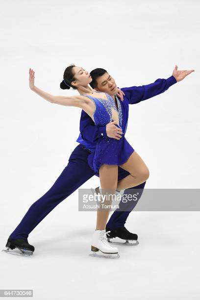 Hao Zhang and Xiaoyu Yu of China compete in the figure skating pairs short program on the day seven of the 2017 Sapporo Asian Winter Games at...