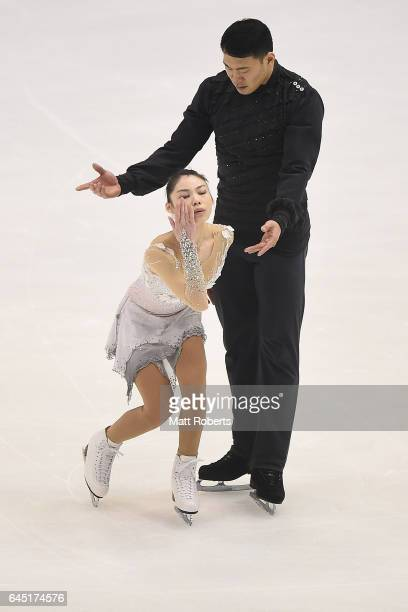 Hao Zhang and Xiaoyu Yu of China compete in the pairs figure skating on the day eight of the 2017 Sapporo Asian Winter Games at Makomanai indoor...