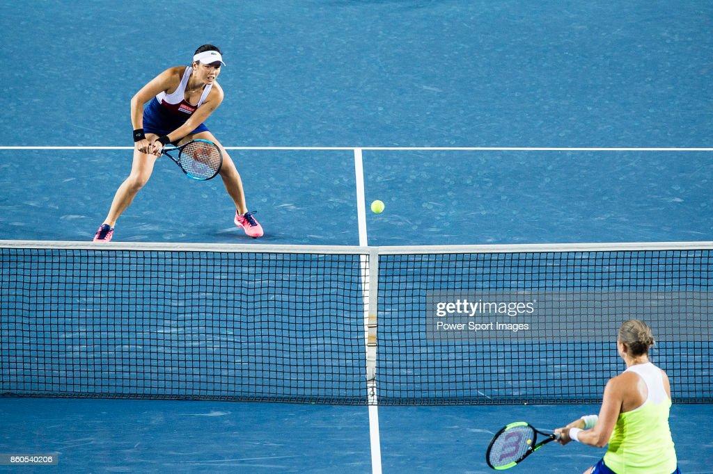 Hong Kong Tennis Open 2017 : News Photo