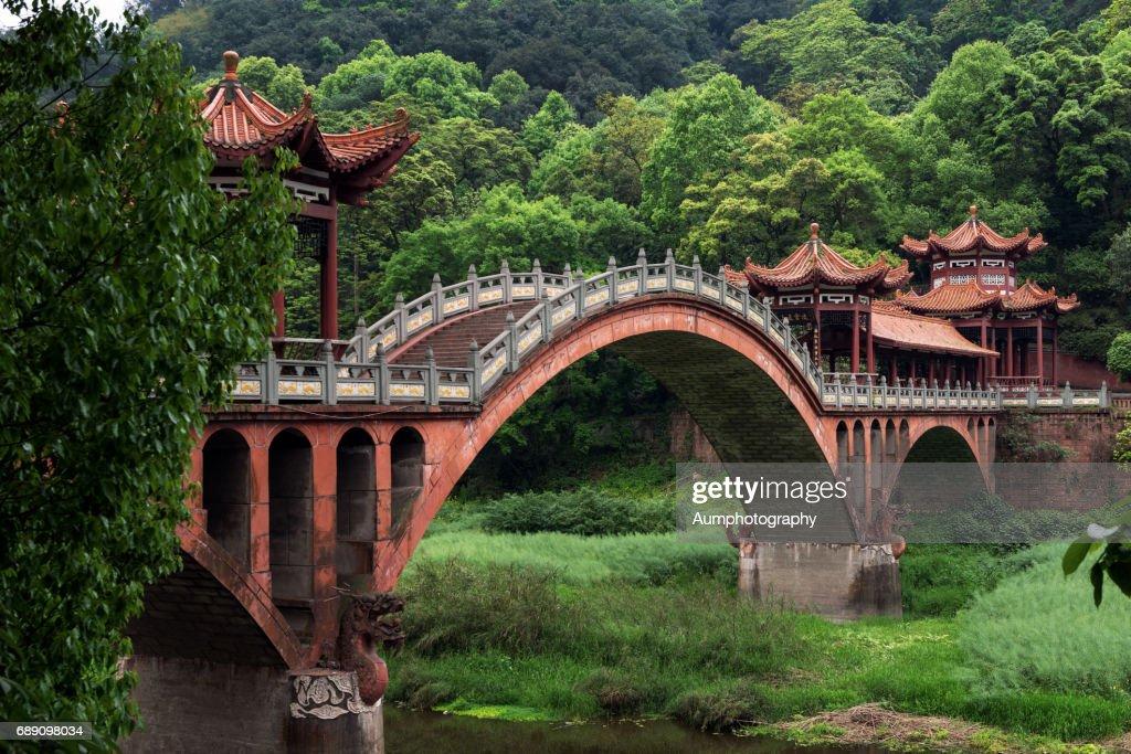 Haoshang Bridge near Leshan Giant Buddha, Sichuan province, China. : Stock Photo