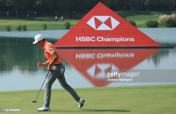 Haotong Li of China celebrates on the ninth hole during Day Three of the WGC HSBC Champions at Sheshan International Golf Club on November 02 2019 in...