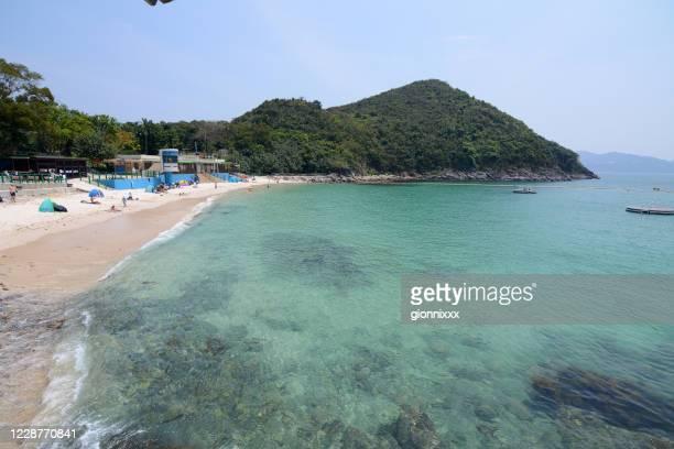 シャープ島のハップムン湾、シクン、香港 - ジオパーク ストックフォトと画像