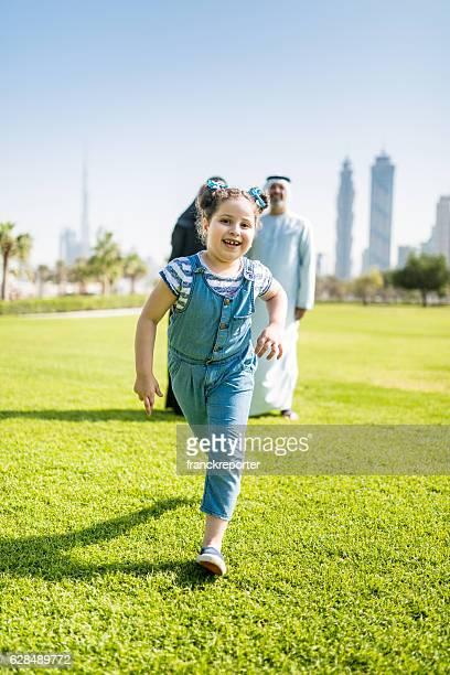 happiness family in dubai