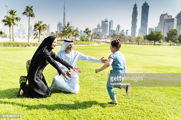 happiness family in dubai