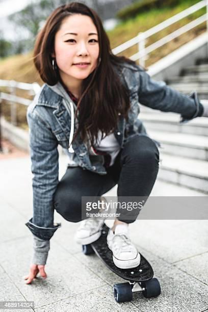 happiness japanese woman skating