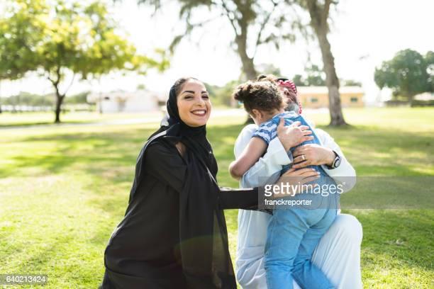 happiness saudi family portrait