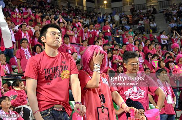 Happinets supporters show their dejection after their team is defeated in the bj League playoff final match between Hamamatsu Higashimikawa Phoenix...