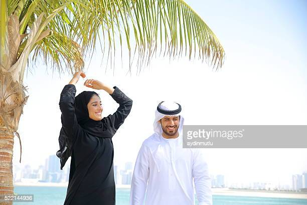Happy Arab Couple enjoying