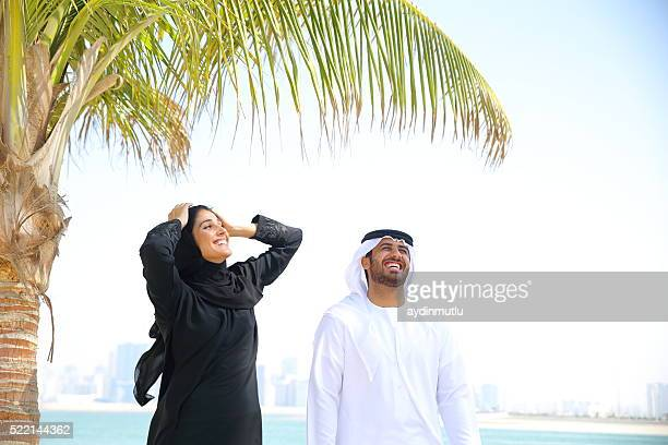 Happy Arab Couple