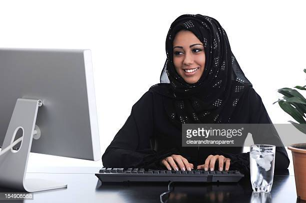 Happy Arab office girl