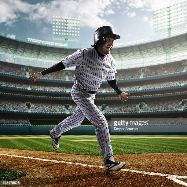 Happy baseball player in stadium