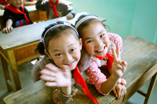 Happy Chinese Elementary School Students 153046610