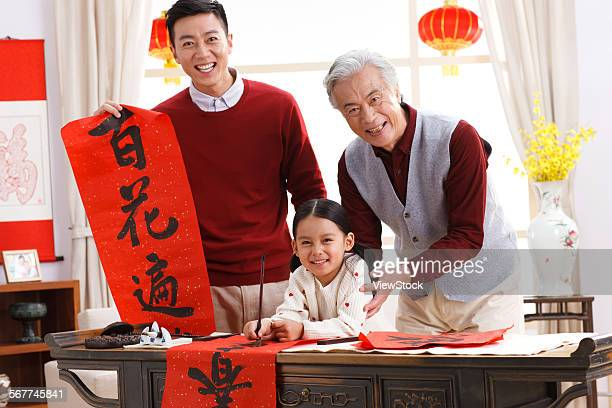 Happy family new year in writing couplets