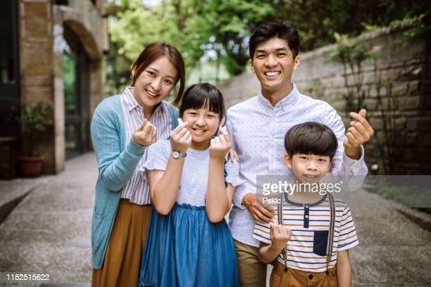 happy family portrait - k pop stock pictures, royalty-free photos & images
