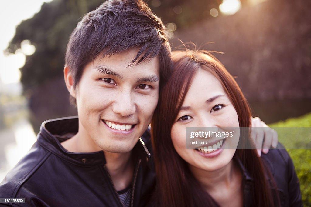 Happy Japanese Couple : Stock Photo
