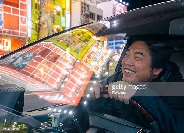 Happy Japanese Driver