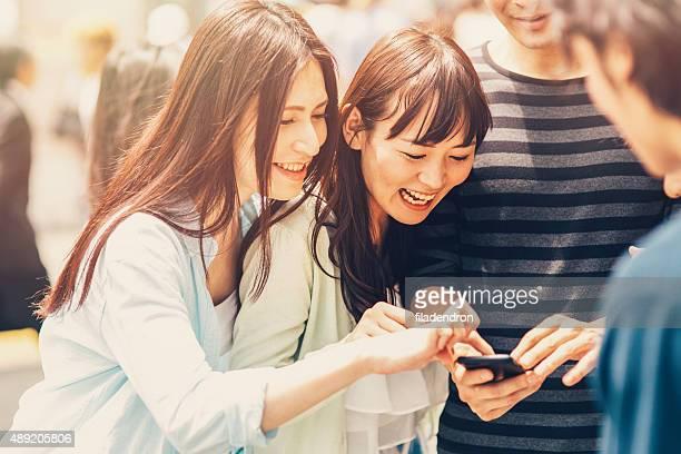 な日本のご友人とご一緒に、ネットサーフィン