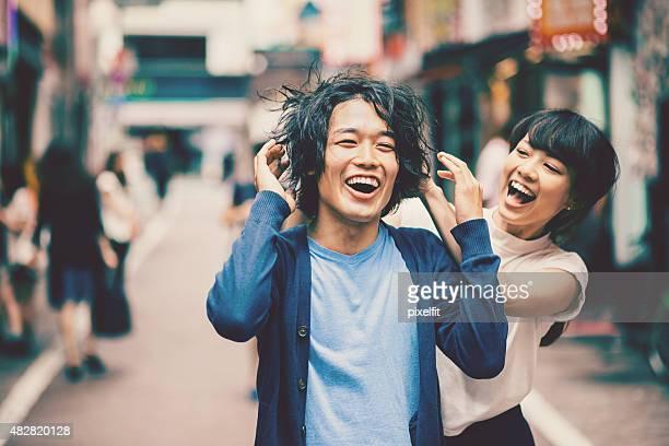 幸せな日本人