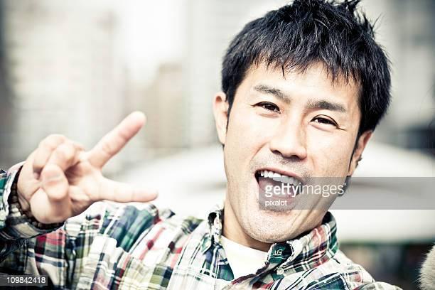 Happy Japanese