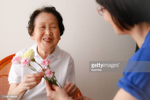 happy mother's day - chinese mothers day stock pictures, royalty-free photos & images