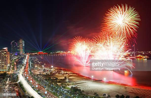 Happy National Day, United Arab Emirates!