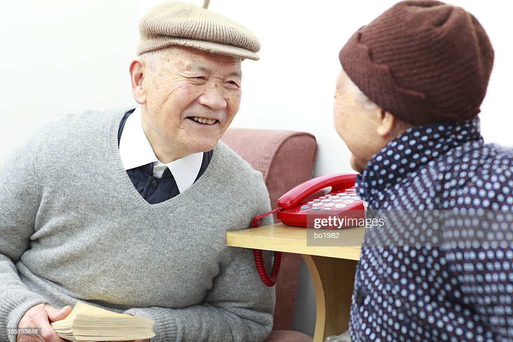 happy senior couple together : Stock Photo