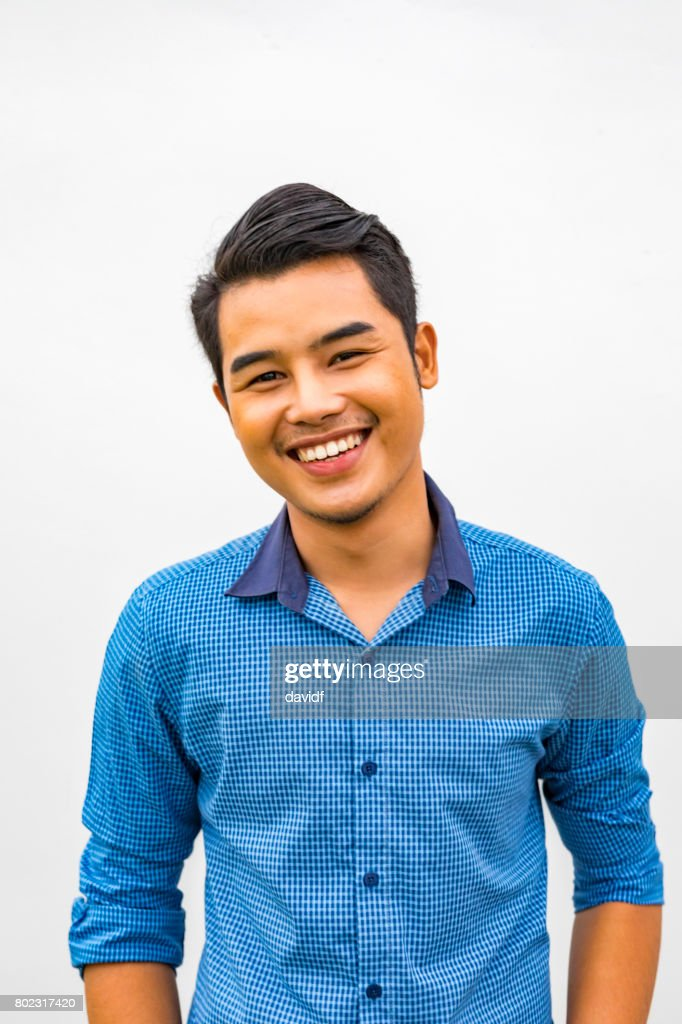 Happy Young Asian Man Portrait : Stock Photo