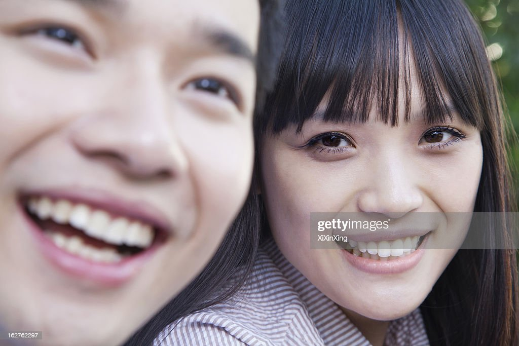 Happy Young Couple : Stock Photo