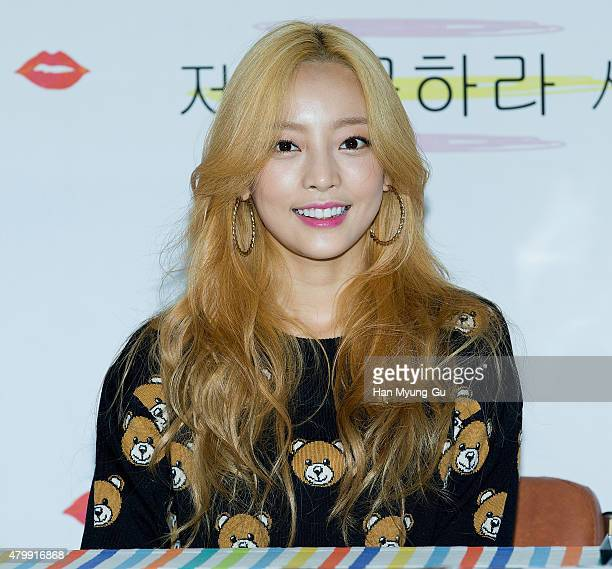 Hara of South Korean girl group KARA attends a signing for her new book 'NAIL HARA' at Youngpoong Book Store on July 3 2015 in Seoul South Korea