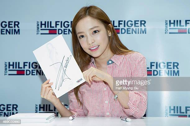 Hara of South Korean girl group KARA attends the autograph session For 'Tommy Hilfiger Denim' on April 9 2015 in Seoul South Korea