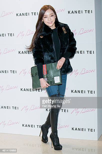 Hara of South Korean girl group KARA attends the launch event for My Boon Kanei Tei Military Collection at My Boon on January 9 2015 in Seoul South...