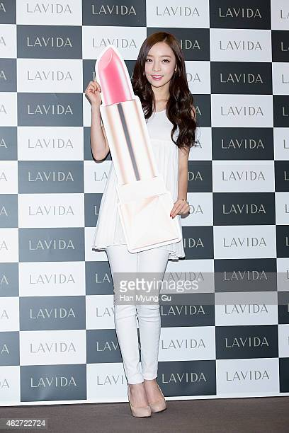 Hara of South Korean girl group KARA attends the launch event for Coreana Lavida Luminous Solution on February 3 2015 in Seoul South Korea
