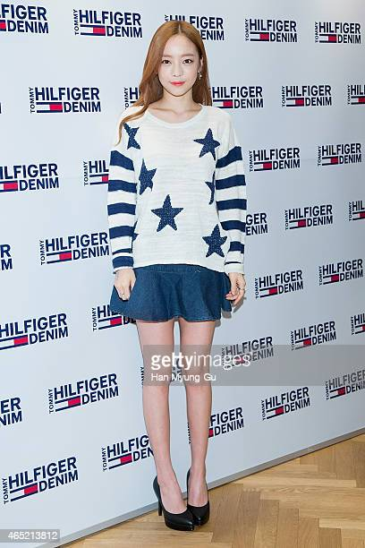 Hara of South Korean girl group KARA attends the Tommy Hilfiger The Hilfigers Family Wedding 2015 SS Collection at Tommy Hilfiger Flagship Store on...