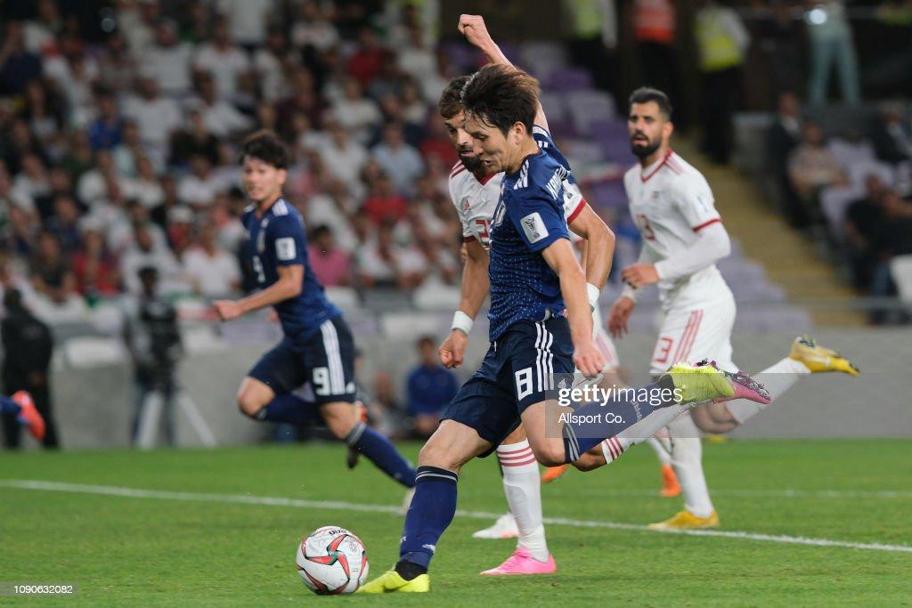 Iran v Japan - AFC Asian Cup Semi Final : ニュース写真