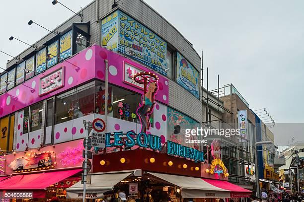 Distrito de Harajuku-Tokio