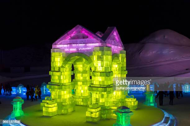 harbin ice festival - snow festival stock pictures, royalty-free photos & images
