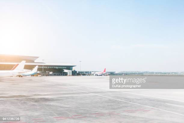 Harbin international airport.