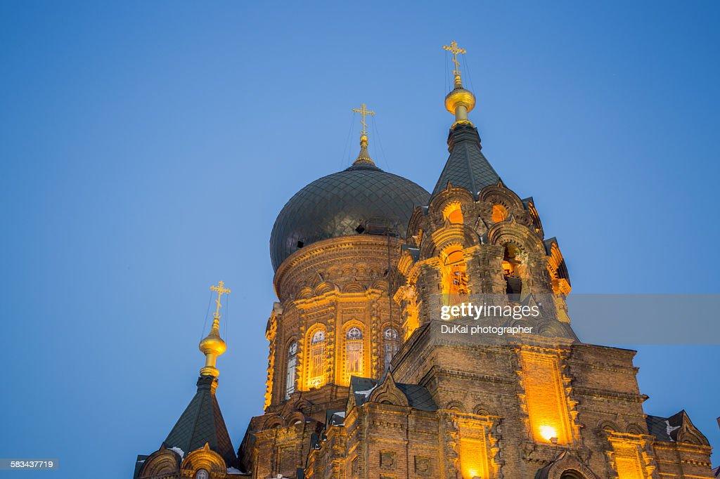 Harbin st Sophia church : Stock Photo