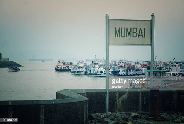 harbour - mumbai stock pictures, royalty-free photos & images